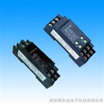 K型热电偶隔离温度变送器