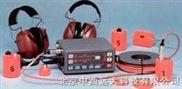 (美国直销)音频生命探测仪/音频式生命探测仪(6探头) 型号:US5M167028