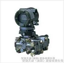 EJA430A压力变送器