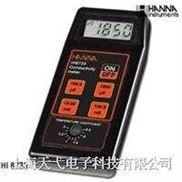 HI8733便携式电导率测定仪
