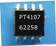 LED驱动控制器PT4107