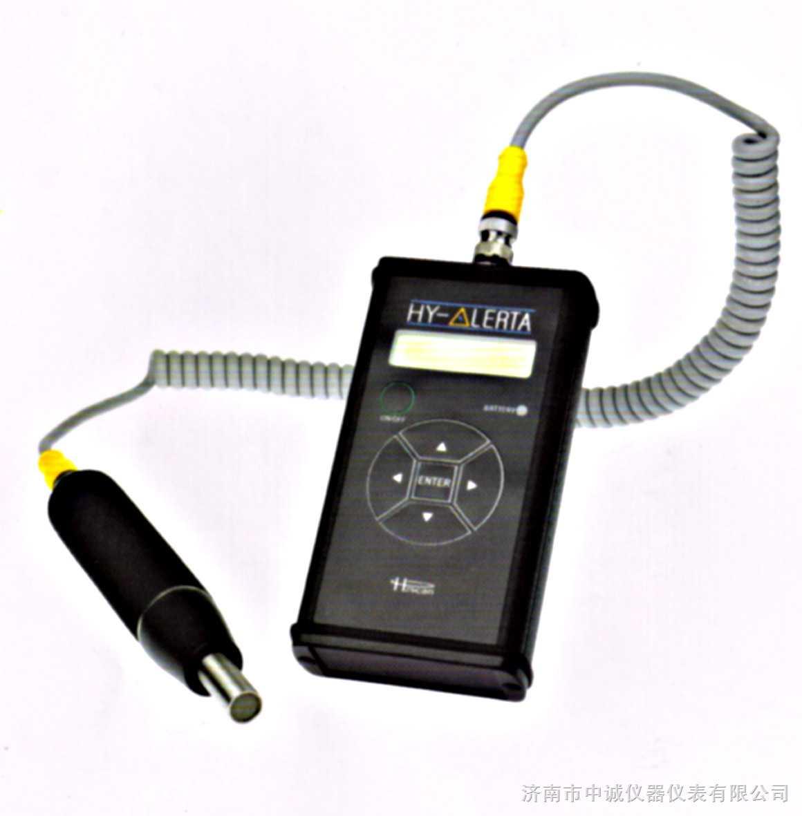 手持式氢气检漏仪