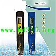 米克水质/笔式酸度计/PH计