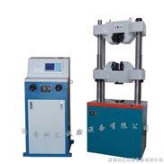 液晶数显液压式万能试验机