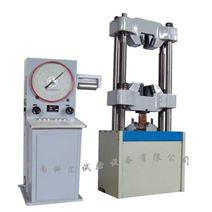 WE-600D液压式万能试验机