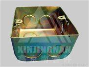 86系列金属拉伸盒