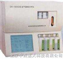 血气分析仪 (国产) ...