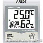數字溫濕度計