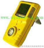 便携式单一气体检测仪 O2 (0-25%VOL) 型号:JKY/GA10/O2