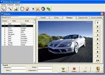 机动车尾气信息管理系统