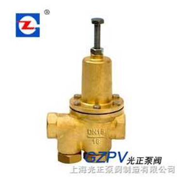 200p型 可调式减压阀_减压阀-中国智能制造网图片