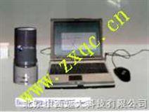 大肠杆菌检测仪/大肠杆菌测定仪 型号:ADU1-TOGS 9000