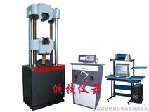 微机控制电液伺服(比例)万能材料试验机