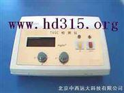 便携式TVOC检测仪(室内环境,进口传感器) 型号:JK20MGM600()
