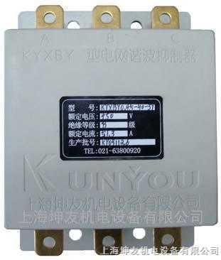 电容补偿回路用谐波抑制器