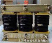 谐波治理用串联电抗器