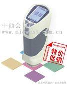 便携式色差计/便携式色差仪/便携式色度仪/色彩分析仪/色彩比对仪 型号:CN61M/SPEC-516