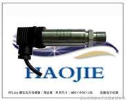 高稳定性微液位测控仪器,液位变送器