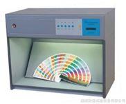 对色灯箱潍坊青岛烟台标准光源箱标准光源对色灯箱