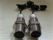 HT-BEF系列-超声波液位传感器