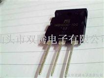 供应IGBT单管1MBH60D-100,1MBH60-100,IMBH60D-100