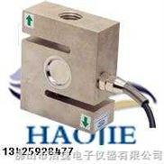 国产低价大量程称重传感器.高精密S型称重传感器