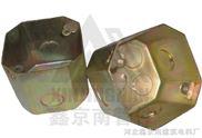 供应金属焊接盒
