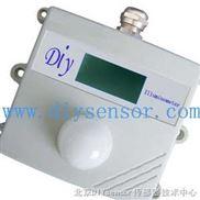 现货防水型光变送器 现货防水型光传感器 现货防水型光感应变送器 现货防水型光感应传感器
