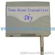 智能高精度溫濕度傳感器 智能高精度溫濕度變送器 智能高精度溫濕度計 智能高精度溫濕度儀器儀表