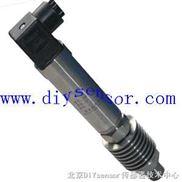 压阻电容常压压力传感器 压阻电容常压压力变送器 水压力管道压力计 水压力管道压力仪