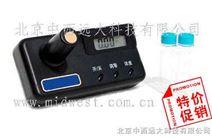 硫化物测定仪/硫化物检测仪/硫化物分析仪/水质测定仪/水质分析仪/水质检测仪 型号:CN60M/CJ