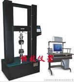 铝合金拉伸强度试验机