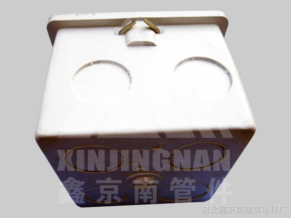 主要生产金属接线盒,jdg直接