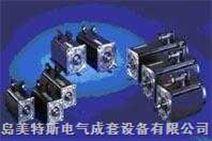 德国AMK电机、AMK同步伺服电机、AMK异步主轴电机、AMK异步伺服电机