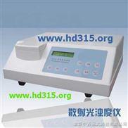 型号: XU12WZ-散射光浊度仪/台式浊度计.