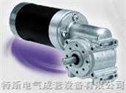 ROTEK同步电机、ROTEK直齿轮电机、ROTEK行星齿轮电机、ROTEK蜗轮电机