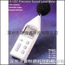 台湾泰仕精密噪音计TES-1357A声级计TES1357A
