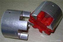 XLS型星形弹性联轴器