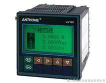 安东智能电量变送器 LU-191