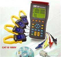 台湾泰仕三相电力分析仪TES-3600/TES3600