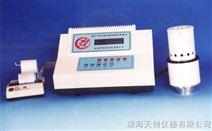 反光膜测色仪