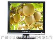 广州佳视JASTV㊣品19寸液晶显示器W191