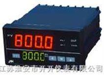 HAKK-402双通道智能显示调节仪