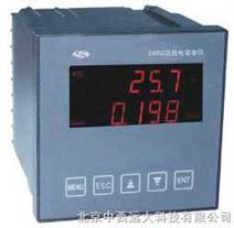 在线电导率监测仪/在线电导率仪(带中文数显,报警,通讯接口,不锈钢探头)