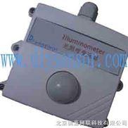 现货防水型光线传感器 现货防水型可见光变送器 现货防水型可见光传感器