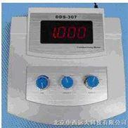 型号:w1-320c-06 -便携式纯水电导率/TDS/盐度 测量仪