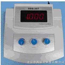 台式电导仪(配K=1光亮电极) 型号:XB89DDS-307(国产)