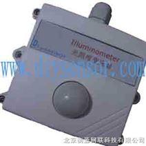 光线变送器 光线传感器 可见光变送器 可见光传感器 日光照变送器