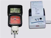 深圳东莞珠海广州医药疫苗冷藏运输温度记录仪179-T1P