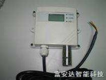 工业一体壁挂式温湿度变送器